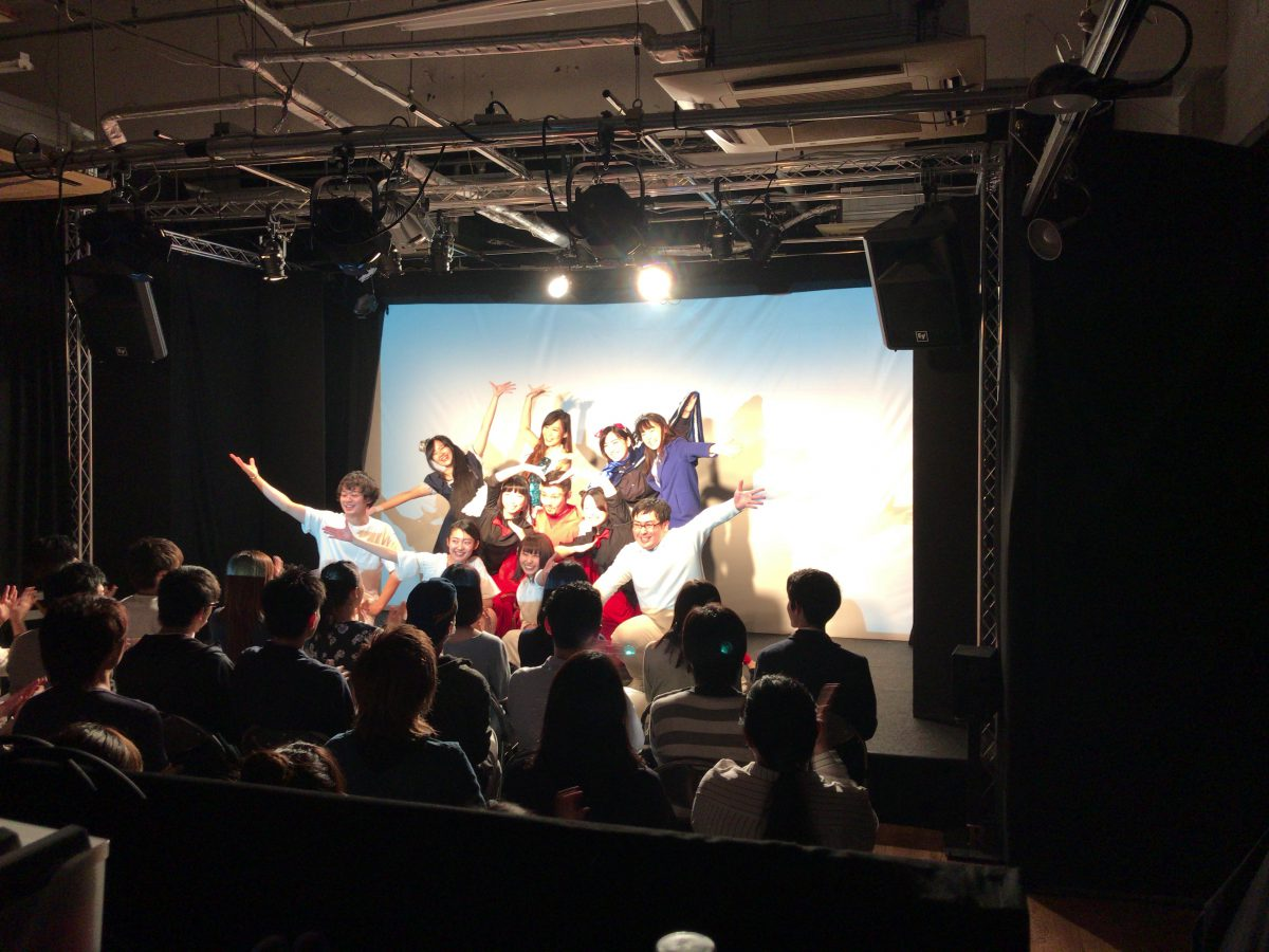 Stage Photo 20