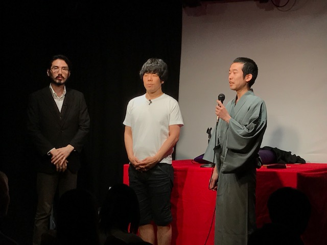 Stage Photo 21