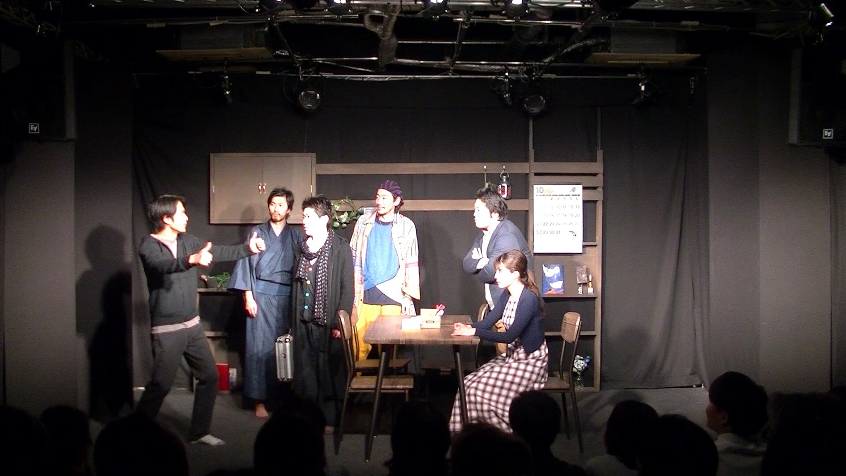 Stage Photo 17