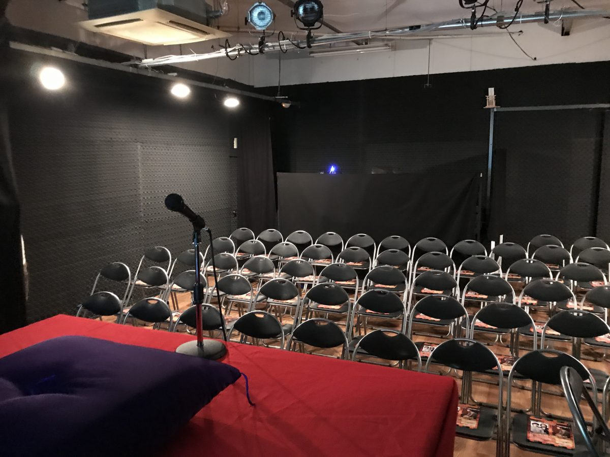 Stage Photo 08